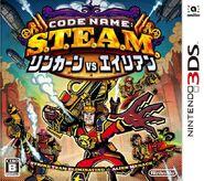 Caja de Code Name S.T.E.A.M. (Japón)