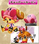 Disfraz de Kirby para Chopper - One Piece - Super Grand Battle! X