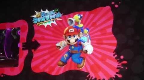 Splatoon - Super Mario amiibo Compatibility Footage