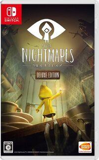Caja de Little Nightmares Complete Edition (Japón)