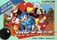 Caja de Mega Man (Japón)