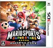 Caja de Mario Sports Superstars (Japón)
