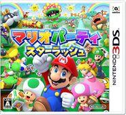 Caja de Mario Party Star Rush (Japón)