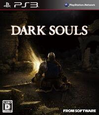 Caja de Dark Souls (PlayStation 3) (Japón)