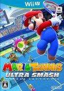 Caja de Mario Tennis Ultra Smash (Japón)