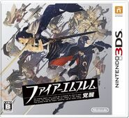 Caja de Fire Emblem Awakening (Japón)
