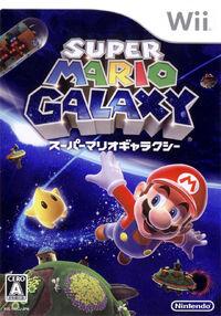 Caja de Super Mario Galaxy (Japón)