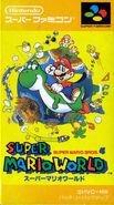 Caja Super Mario World (Japón)