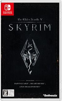 Caja de The Elder Scrolls V - Skyrim (Japón)
