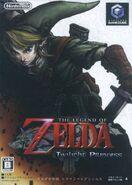 Caja de The Legend of Zelda - Twilight Princess (GameCube) (Japón)