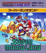Caja de Super Mario Land (Japón)