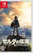 Caja de The Legend of Zelda - Breath of the Wild (Nintendo Switch) (Japón)