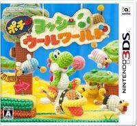 Caja de Poochy & Yoshi's Woolly World (Japón)