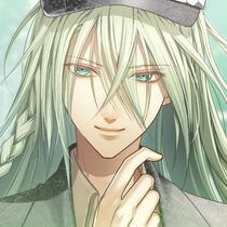 Ukyo Visual Novel
