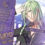 Ukyo's Mini Profile