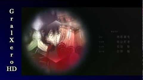 Amnesia (Anime) Ending〖HD 1080p〗