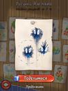 4 рисунок