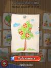 13 рисунок