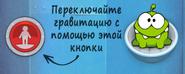 Антигравитационная кнопка приспособление