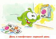 1379606007 youloveit ru mudrosti ot am nyama06-1-