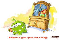 1379606011 youloveit ru mudrosti ot am nyama03-1-