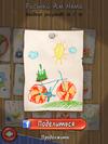 5 рисунок