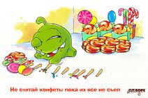 1379606015 youloveit ru mudrosti ot am nyama01-1-