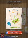 12 рисунок