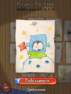 7 рисунок