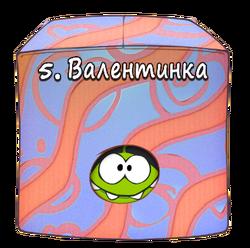 Коробка Валентинка