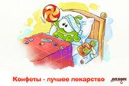 1379606008 youloveit ru mudrosti ot am nyama02-1-