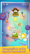 Cut The Rope Time Travel (скриншот 1)
