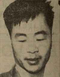 Lin Shan-mu