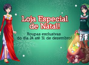 Natal ad 2014 banner