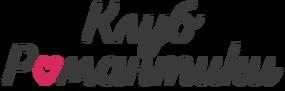 Ru.romanceclub
