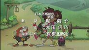 Japanese crew credits