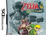 The Legend of Zelda:Spirit Tracks