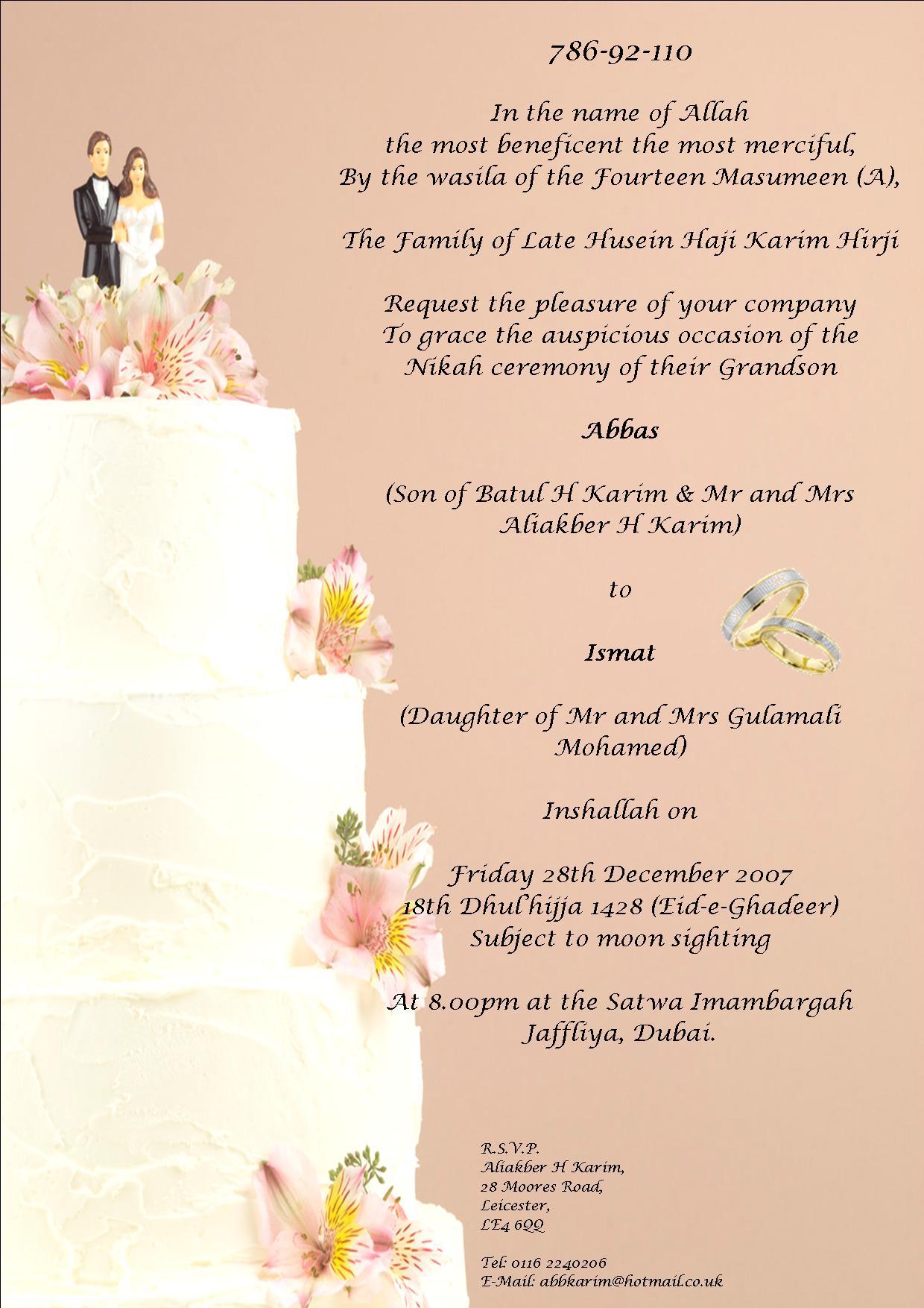 Christian Wedding Card Designs Free Download