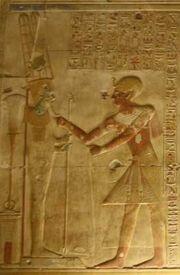 Seti-I-Amun
