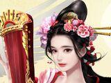 Mo Qingcheng