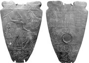 NarmerPalette ROM