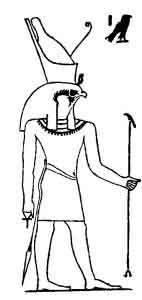Sharpe Horus
