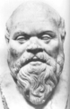 Sculpture of Socrates.png