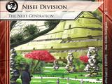 Nisei Division