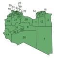 Çuddibiçionëe Libia
