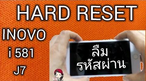 Hard reset INOVO I581 J7 ลืมรหัสผ่าน by ATC videos