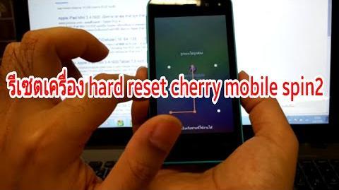 รีเซตเครื่อง hard reset cherry mobile spin2