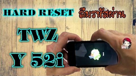 Hard reset TWZ Y 52i ลืมรหัสผ่านโทรศัพท์ by ATC videos
