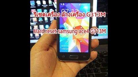 Phone reset