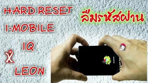 Hard reset I-MOBILE IQ X LEON ลืมรหัสผ่าน by ATC videos
